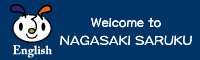 Welcome to Nagasaki Satuku