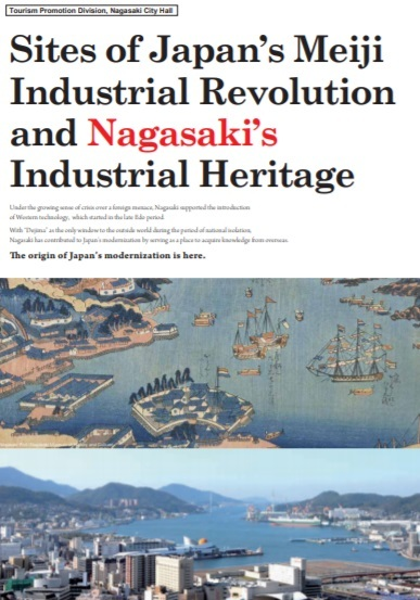 Sites of Japan's Meiji Industrial Revolution and Nagasaki's Industrial Heritage