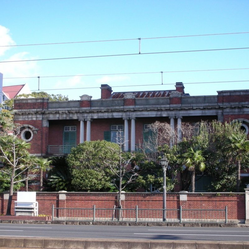 The Former British Consulate in Nagasaki