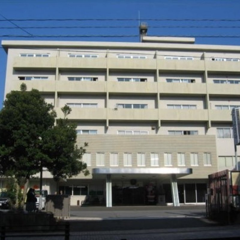 Nagasaki Catholic Center Youth Hostel