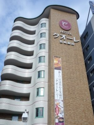 Right by Nagasaki station, including free breakfast and free internet service in all rooms